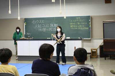 ishiusu-hiokosi2-1.jpg