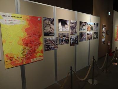 東日本大震災関連展示