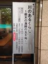 01kaikaishiki.jpg