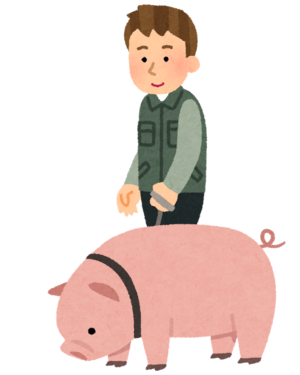 truffle_pig.png